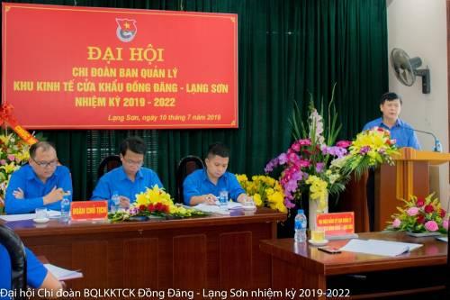 DH Chi Doan 1.jpg